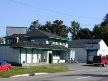 McKenna's Pub